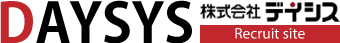 株式会社デイシスリクルートサイト英語版